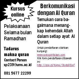 berkomunikasi dengan al quran